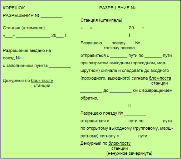 ДУ-52